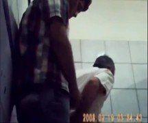 Brasileiros: Novinho gostoso fodendo tiozinho